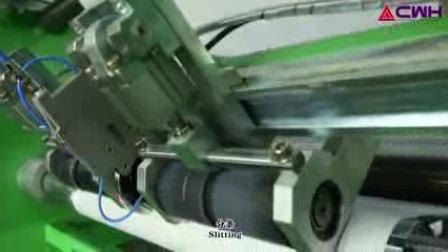 완전 자동 냉각 글루 테이프 노트북 생산 라인 중국