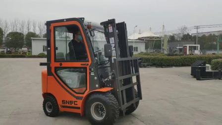 Snsc 1.8ton Diesel フォークリフトコンテナ機械の価格