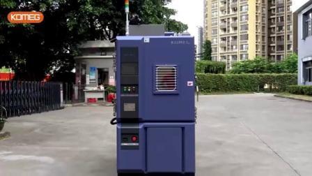 Walk-constante de la chambre d'humidité température programmable (KMH-6)