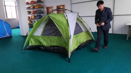 Quick tente, pliable tente, tente de camping