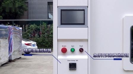 La fiabilité de l'Environnement Chambre d'essai de simulation deux côté ouvert