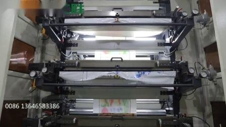 Stampatrice di Flexo della pila di 6 colori per stampa del PE del film di materia plastica BOPP