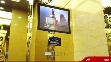Lift Voor De Passagier Home Lift Met Professionele Service