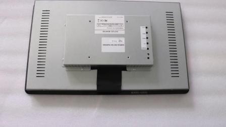 OEM ODM 23.8-inch Open Frame geprojecteerd capacitief PCAP LCD-scherm Schermmonitor