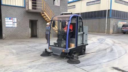 La magia de limpiar el equipo de DJ2210 barrido de calles para la desinfección del vehículo/Esterilización de Venta caliente de la máquina de limpieza de suelos eléctrico Road Sweeper