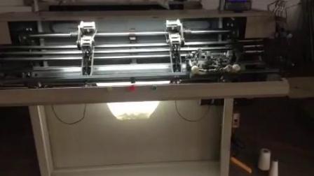 völlig umgearbeitete Strickmaschine der Ebene-668sf