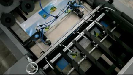 철사 바느질 & 접히는 기계