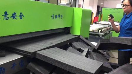 Машины для резки с ЧПУ PE ЭПЕ Полиэтиленовая пена листов