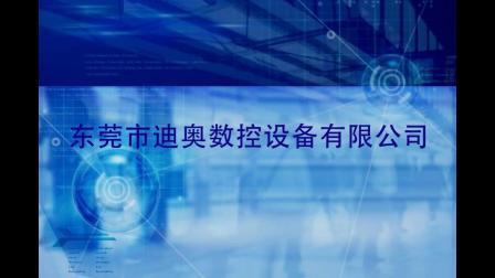 Grote CNC getemperde glazen machine voor telefoonglas, acryl, PVC, composietmateriaal etc.