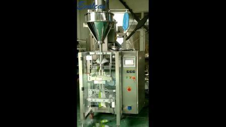 Verticale automatique de lavage d'emballage du détergent en poudre, les épices Sachet de poudre machine de conditionnement de remplissage