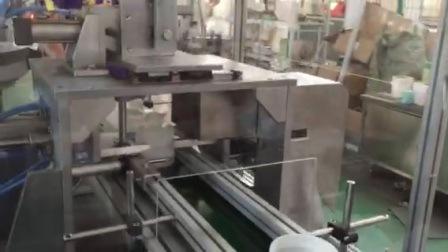 Автоматическая Машина для Резки Пластиковых Бочек