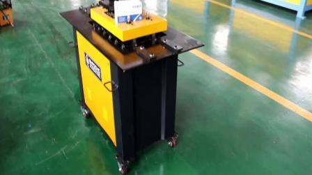 HVAC-luchtkanaalvergrendeling vormende machine