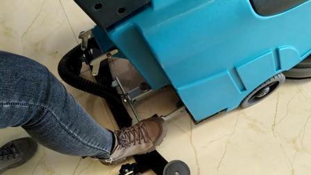 Limpiar la magia DJ 20 equipos de lavado industrial de la máquina de fregar el piso