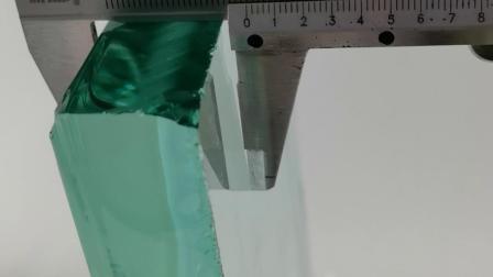 2mm 3mm 4mm 5mm 6mm 8mm 10mm 12mm 15mm 19mm 22mm 25mm klares Float-Glas für Proben (W-TP)