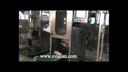 Machine d'emballage automatique de la mélasse