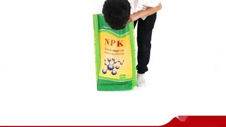 熱販売環境に優しい生分解性 PP 肥料 / 米 / 種子プラスチック包装 PP ウーブンバッグ