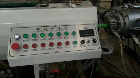 PE HDPE PPR PC/PVC Kabelschutz Kanalabfluss Wasser 1 Zwei drei Schichten Rohr Produktion / Herstellung / Extrusion Linie guter Preis für 630mm