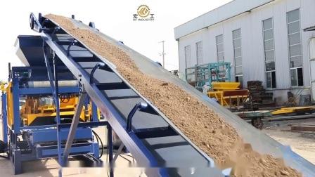 Qt4-25 bloc de béton décoratif Forming machines machine à fabriquer des briques de verrouillage