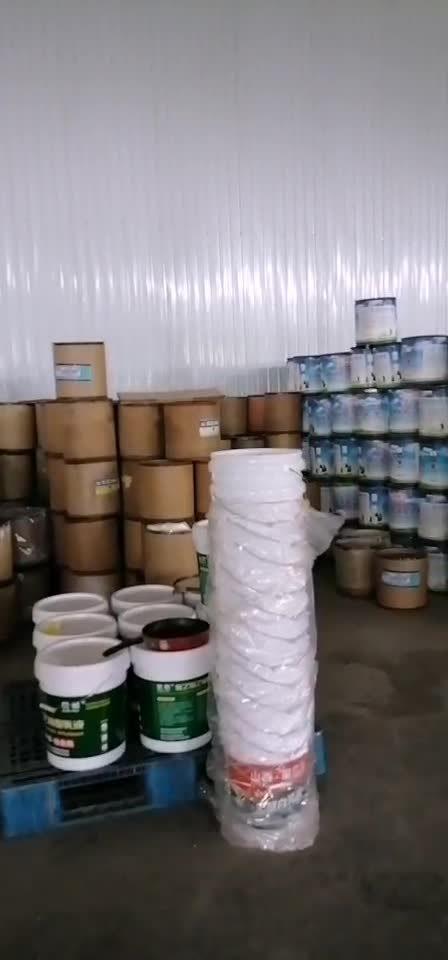 고품질 저가 agar agar Agar9002-18-0 중국 공장