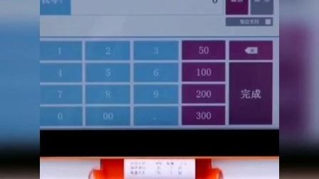 На заводе лучший коснитесь POS Systemterminal с рекламы двойного экрана Windows 10
