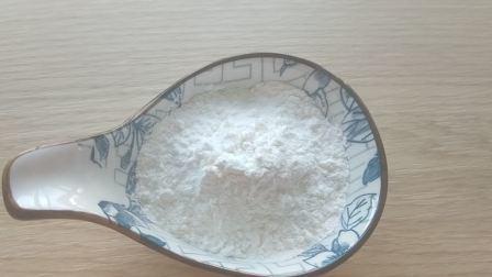 Tryptamine CAS 61-54-1
