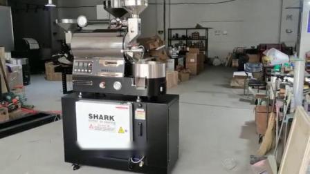 Tostadoras de café de filtro de humos precipitador electrostático