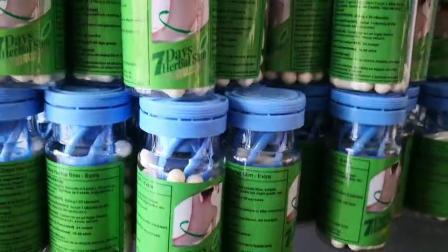 Max Super Fast Fat Burning Capsule Orlis Pille für Gewicht Verlust Kapseln Pillen