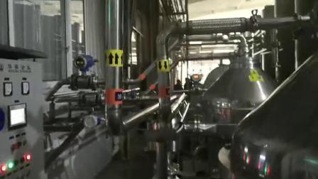 Schijfafscheider voor olieraffinage