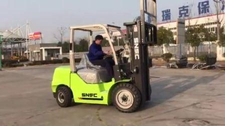 Snsc 3pcs 3 Ton Diesel フォークリフトからアルジェリアへ