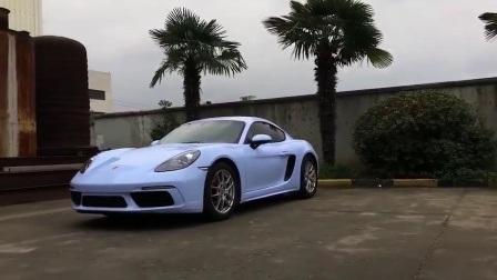 Cristal bleu de la mer de haute qualité des changements de couleur de voiture en métal enrouler le film de vinyle