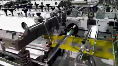 Kunststoff Snack Food Verpackung Tasche Reißverschluss Stand Up Doypack Tasche Maschine Zur Herstellung Von Beuteln