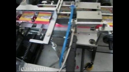 Boîte de papier de horizontal automatique de remplissage de l'emballeuse Machine d'emballage carton pour sac de savon Cartonner d'emballage d'emballage alimentaire