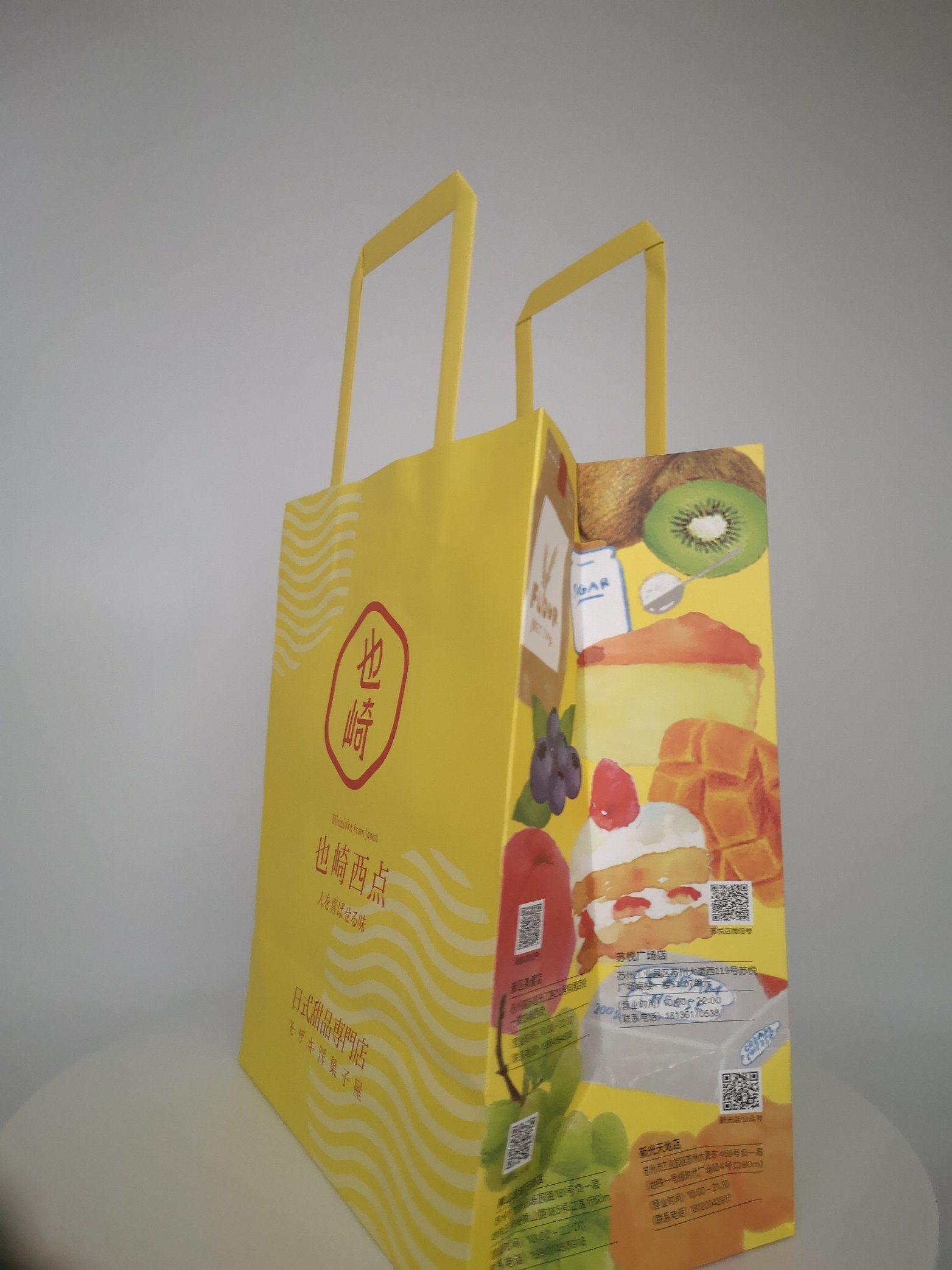 Bedrukte Kraft Gift Paper Bag met papieren handvatten