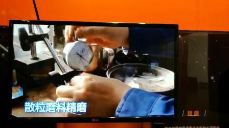 De Dekking van het Horloge van het Glas van de saffier voor Rolex en Omega Horloge