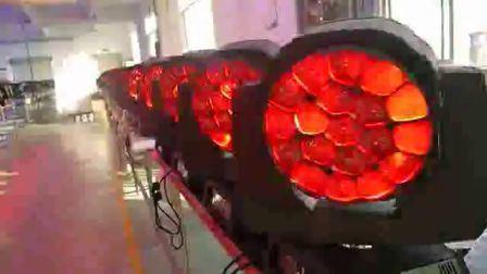 19X15W LED-Glühlampe Beleuchtung Big Bee Eye Moving Head Light Mit vollfarbindigem Bühnenlicht