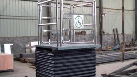 Portable Wheelchiar plataforma elevatória do fabricante da China