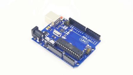 UNO R3 für Arduino ohne Logo