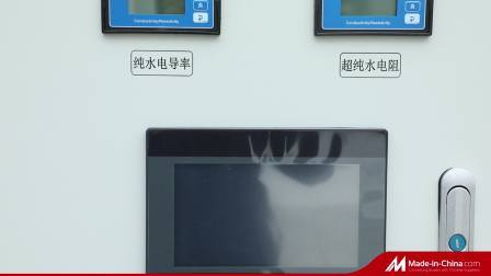 Biologische ultrapuur waterapparatuur van 120 liter voor de afdeling ziekenhuisinspectie