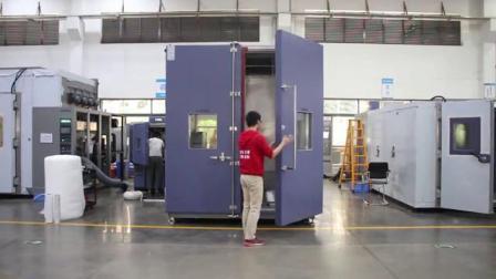 Ingénieur directement en usine d'Outremer Installation à condition de Marche-en chambre climatique