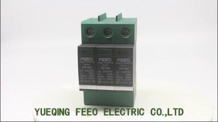 Qualität 2p 600VDC SPD 20ka Gleichstrom-Überspannungsableiter