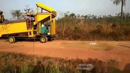 Sinolinking Gold Recycling Plant met Washing Trommel Gold Machinery Separator