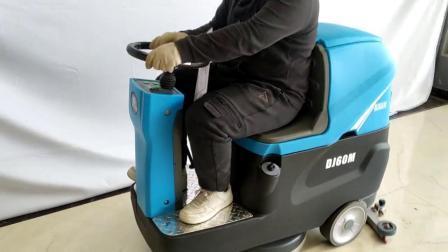 Очистите Magic DJ60m электрический движении машины для очистки пола скруббер осушитель промышленного