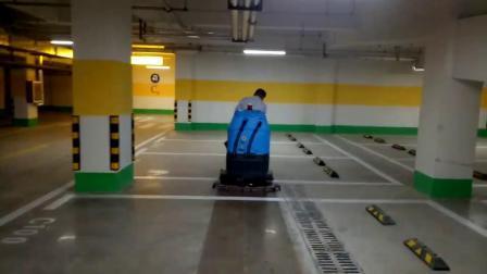 Clean Magic DJ860m Ride sur le plancher de la route du sécheur d'épurateur Sweeper Équipement véhicule Outil de nettoyage Nettoyage de la rue pour la stérilisation/désinfection