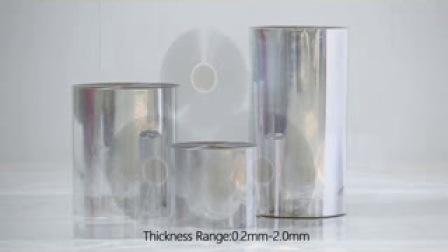 Жесткая ПЭТ-пленку для упаковки Bliser и печать