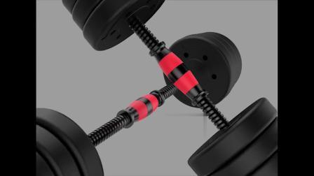 Gewichtjustierbare Dumbbell-Karosserien-Form Unisex für Gymnastik