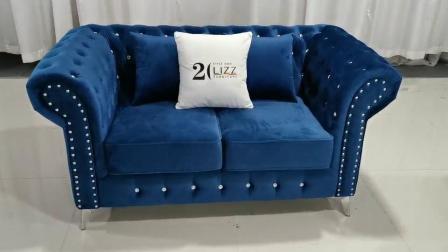 Китай на заводе Home/Office/отель мебель из дерева Честерфилд бархатной ткани диван,