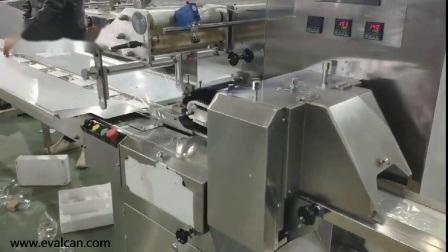 3 plis CHIRURGICAUX jetables Contour Masque oreiller Sac Machine d'enrubannage de débit