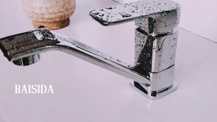 Miscelatore quadrato Bsd-6205 del rubinetto del dispersore del bacino della cucina della stanza da bagno del bicromato di potassio