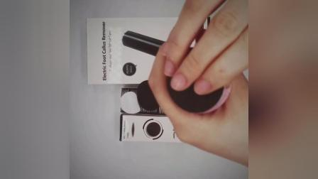 Elektrische Maniküre Pedicure versandende Wegwerfpapiere eingestellt