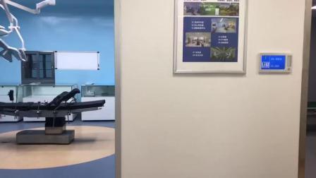 Krankenstationen Drahtloses Medizinisches Notfallwarnsystem Schwesternrufsystem